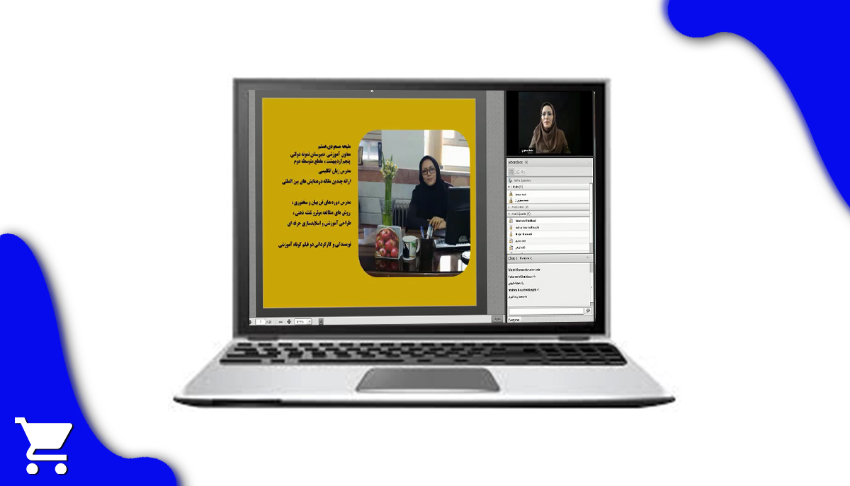 فیلم وبینار روش مطالعه موثر و خلاصه نویسی | ملیحه مسعودی